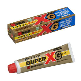 セメダイン(CEMEDINE) スーパーX ゴールド クリア 135ml 箱 135ml クリア AX-015