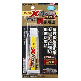 セメダイン(CEMEDINE) スーパーX ハイパーワイド P20ml AX-176