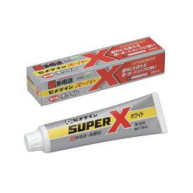 セメダイン(CEMEDINE) スーパーX ホワイト 135ml 箱 135ml ホワイト AX-039