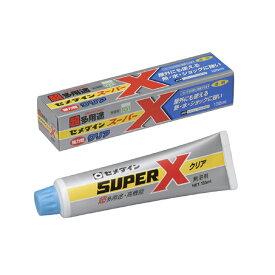 セメダイン(CEMEDINE) スーパーX クリア 135ml 箱 135ml クリア AX-041