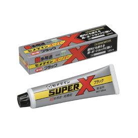 セメダイン(CEMEDINE) スーパーX ブラック 135ml 箱 135ml ブラック AX-040