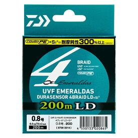 ダイワ(Daiwa) UVF エメラルダスDURA センサー×4 LD +Si2 200m 0.8号/14lb 07303314