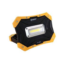 グッド グッズ(good goods) 充電式LED作業灯 1200ルーメン YC-N3K