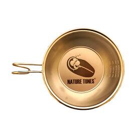 ネイチャートーンズ(NATURE TONES) ネイトンモンキー公式 シェラカップ 寝袋 NMSC-NEB
