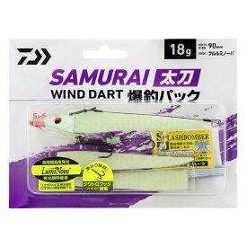 ダイワ(Daiwa) サムライ太刀ワインドダート爆釣パック 18g フルルミノーバ 07465331