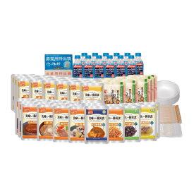 アルファフーズ(alpha-foods) 美味しい防災食ファミリーセット(3人×3日分)保存水有り FS35