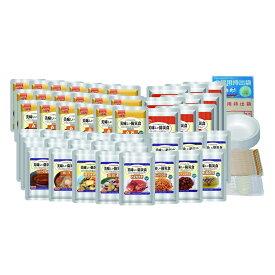 アルファフーズ(alpha-foods) 美味しい防災食ファミリーセット(3人×3日分)保存水無し FS34