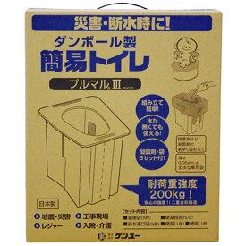 ケンユー プルマルIII 茶色 PM3-5