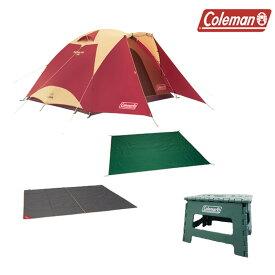 Coleman(コールマン) タフドーム/3025 スタートパッケージ【コールマンECフェア】 2000027280