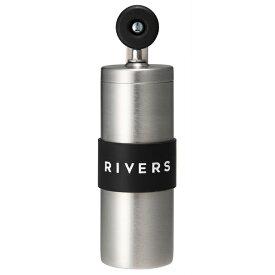 RIVERS コーヒーグラインダー グリット シルバー GRITSV