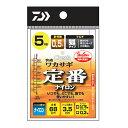 ダイワ(Daiwa) 快適ワカサギSS(サクサス) 定番ナイロン・マルチ 6-0.5 07348155