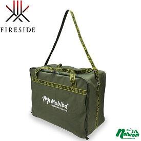 モビバ(Mobiba) MB10A ストーブ用バッグ グリーン 27200