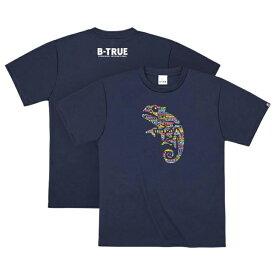エバーグリーン(EVERGREEN) B-TRUE ドライTシャツ Cタイプ 3L ネイビー 5249C046