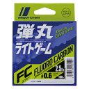 メジャークラフト 弾丸 ライトゲーム FC フロロカーボン 100m 0.6号/2.5lb クリア DLG-F 0.6/2.5lb