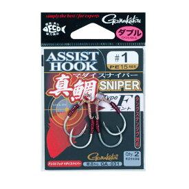 がまかつ(Gamakatsu) アシストフック 真鯛スナイパー タイプF GA-031 #1 シルバー 42465-1-0