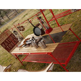 ネイチャートーンズ(NATURE TONES) ダイニングテーブル ラージ オプションハンガー(ハンガーのみ) レッド DTLH-R