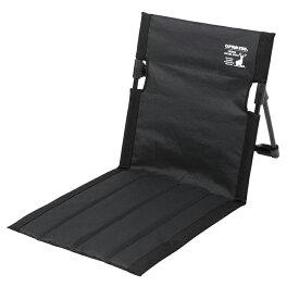 キャプテンスタッグ(CAPTAIN STAG) グラシア フィールド座椅子 ブラック UC-1803