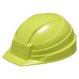 DICプラスチック株式会社 折りたたみ式 防災ヘルメット IZANO グリーン 8364