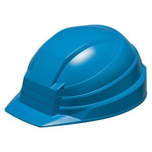 DICプラスチック株式会社 折りたたみ式 防災ヘルメット IZANO ブルー 8365