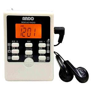 アンドーインターナショナル(AnDo) レスQラジオ WHITE R19_840D