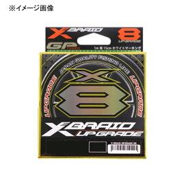 YGKよつあみ エックスブレイド アップグレード X8 200m 0.6号/14lb