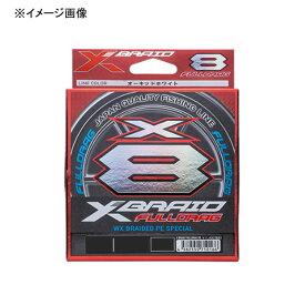 YGKよつあみ エックスブレイド フルドラグ X8 HP 300m 3号/60lb オーキッドホワイト