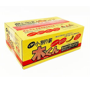 エーワン 小割り薪 木っくん(箱入)約800g A-004C