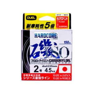 デュエル(DUEL) HARDCORE(ハードコア) ISO CN 150m 1.75号 W(高視認ホワイト) H3400-W