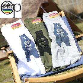 オーシャンパシフィック(Ocean Pacific) 【OP×ナチュラム】KIDS 5.6オンス プリント Tシャツ くま 立ち 120 ホワイト 599012-R