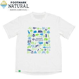 フットマークナチュラル(FOOTMARK NATURAL) 半袖プルオーバーTシャツ Kid's 120cm ホワイト 0242073