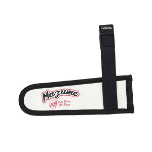MAZUME(マズメ) mazume 2ピースロッドティップカバー II mazumeロゴ ホワイト MZAS-502