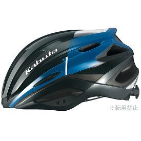 オージーケー カブト(OGK KABUTO) ヘルメット REZZA-2 XL/XXL G-2ブラックネイビー