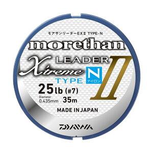 ダイワ(Daiwa) モアザンリーダーEX II TYPE-N(ナイロン) 25m 8号/30lb クリアー 07303715