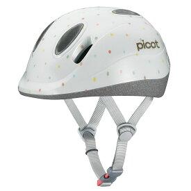 オージーケー カブト(OGK KABUTO) ヘルメット picot(ピコット) XXS ドロップホワイト