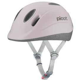オージーケー カブト(OGK KABUTO) ヘルメット picot(ピコット) XXS マットラベンダーベージュ