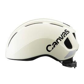 オージーケー カブト(OGK KABUTO) Canvas Sports キャンバス スポーツ ヘルメット M/L オフホワイト