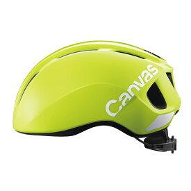 オージーケー カブト(OGK KABUTO) Canvas Sports キャンバス スポーツ ヘルメット M/L フラッシュイエロー