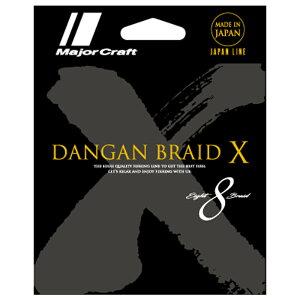メジャークラフト 弾丸ブレイドX X8 150m 0.6号/12lb グリーン DBX8-150/0.6GR