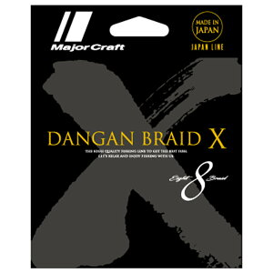 メジャークラフト 弾丸ブレイドX X8 150m 0.8号/16lb グリーン DBX8-150/0.8GR