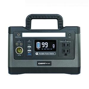 グッド グッズ(good goods) ポータブル電源 防災グッズ ブラック SPI-54AT