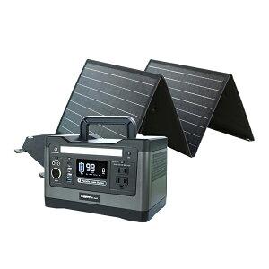 グッド グッズ(good goods) ポータブル電源+ソーラーパネルセット 充電式 ブラック SET-14520A