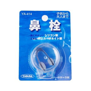 YASUDA(ヤスダ) 鼻栓 YA-414