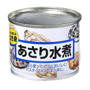 マルハニチロ(Maruha Nichiro) あさり水煮8号缶 48缶セット 21450