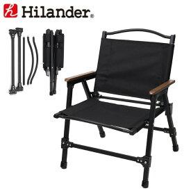 Hilander(ハイランダー) アルミフォールディングチェア ブラック HCA0211