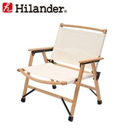 【ほぼP5倍 6/25-6/26 AM1:59迄】 Hilander(ハイランダー) ウッドフレームチェア コットン(2つ折り) 単体 アイボリー(2つ折りタイプ) HCA0209