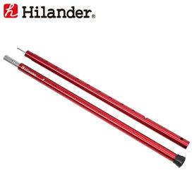 Hilander(ハイランダー) アルミポール240 HCA0216