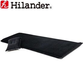 Hilander(ハイランダー) キャンプ用スエードインフレーターマットDX(ピロー分離&毛長タイプ) 5.0cm UK-10