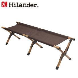 Hilander(ハイランダー) アルミキャンピングベンチ 3人用 ナチュラル HCA0236