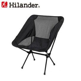 Hilander(ハイランダー) アルミコンパクトチェア 単品 ブラック HCA0238