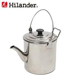 Hilander(ハイランダー) 焚火ケトル 1.8L HCA0242